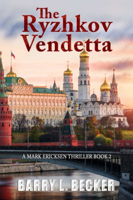 The Ryzhkov Vendetta book cover